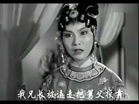 黄梅戏电影《女驸马》 1959  严凤英、田玉莲、王少舫