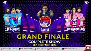 Game Show Aisay Chalay Ga League Season 4 | Grand Finale | 28th December 2020 | Complete Show