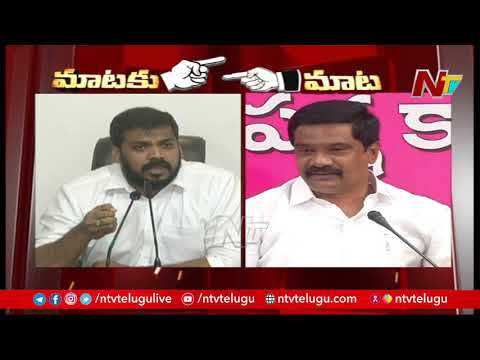 War of words between Anil Kumar Yadav vs Vemula Prashanth Reddy
