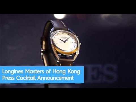 Longines Masters of Hong Kong Press Cocktail Announcement