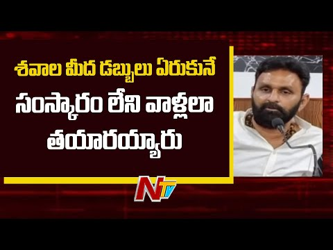Kodali Nani fires at functioning of corporate hospitals in AP