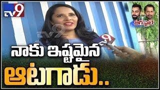 India Vs Pakistan: Actress Anasuya opens up about her inte..