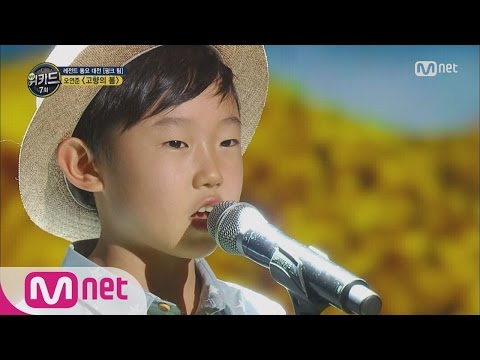 [WE KID] Jeju Boy Oh Yeon Joon, 'Spring in My Hometown' EP.07 20160331
