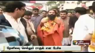 Congress demands an apology from Ramdev spl video news 26-04-2014
