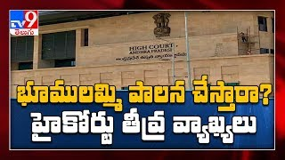High Court serious comments on Build AP Mission..