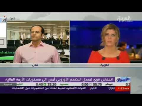 أشرف العايدي على قناة العربية 1 أبريل 2014 Chart