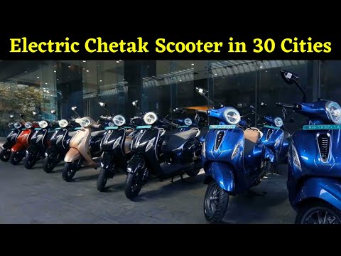 Bajaj Chetak Electric Scooter Expansion Plan in India 2021