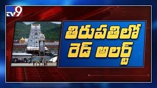 Red alert in Tirumala, Security heightened at famous templ..