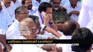 UDF secretariat and collectorate strike | Live Updates from Trivandrum