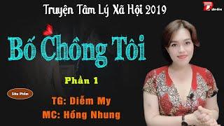 Siêu phẩm truyện bố chồng nàng dâu P1 - Bán con lấy tiền đánh bạc #mchongnhung