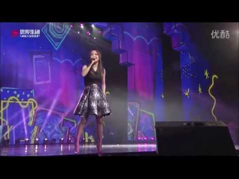 張韶涵《隱形的翅膀+歐若拉》LIVE 傳唱經典 人民大會堂 20150124