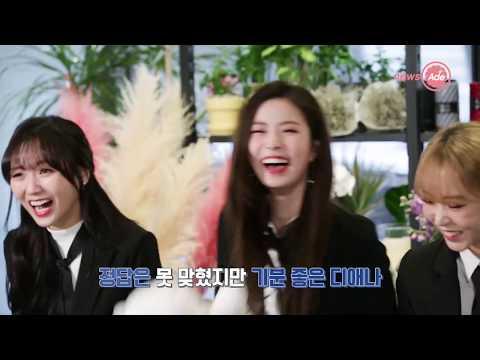 '아드공' 옆집소녀 1년만에 재회하다 [뉴스에이드TV]