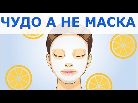 Лимон Избавит от Морщин. Простой Секрет (р) photo