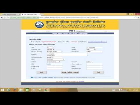 How to Pay United India New Bike Insurance Online in Tamil
