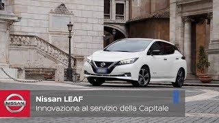 Nissan: la nuova LEAF e il van e-NV200 100% elettrici a servizio di Roma Capitale