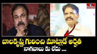 Producer Prasanna Kumar reacts over Nagababu comments on B..