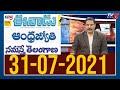 Today News Paper Main Headlines | 31st July 2021 | TV5 News Digital