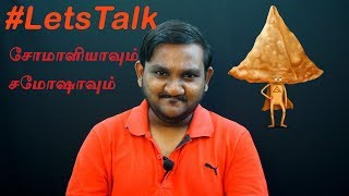 Lets Talk  |சோமாளியாவும் சமோஷாவும் | Top 10 Crazy Law & Banned things| Vj Karthick EVS Channel