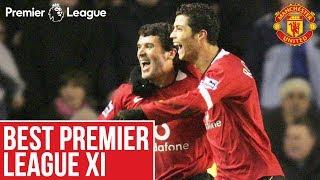 WINNER Manchester United's Best Premier League XI! | Fans Vote | 1000 PL Games