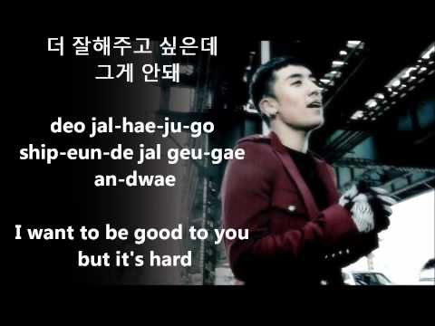 Big Bang-Bad Boy [LYRIC HANGUL+ROMAN+TRANS]