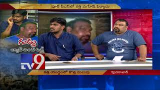 Kathi Mahesh Vs. attackers : Attacker says he will attack ..