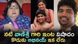 Senior actress Vanisri son Abhinay Venkatesh dies- Family ..