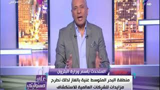 المتحدث باسم وزارة البترول يكشف موعد ونسبة زيادة اسعار البنزين ...