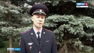 Массовые рейды по незаконным мигрантам прошли на территории Омской области