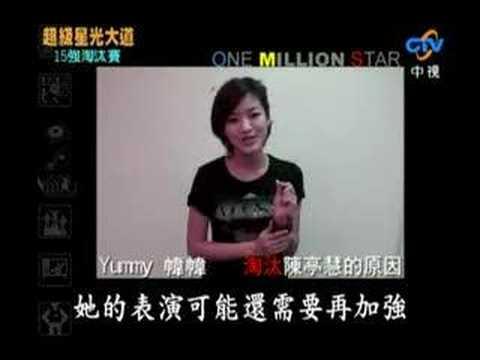 楊宗緯 人質+再見我的愛人 SuperStar-Show6  超級星光大道070406 自選歌 chap13