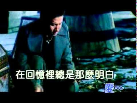 張學友 - 如果 愛 ( CD原音+KTV MV )