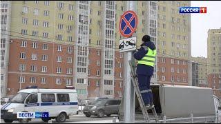 Список запрещённых мест для парковки в городе расширился
