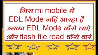 Oppo Edl Mode All Smartphone Pattern Lock Remove SuccessFull