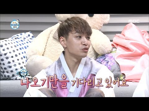 [HOT] GRAY wants to appear on I live alone,  나 혼자 산다 20180925