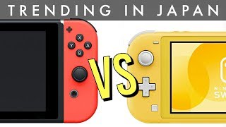 Nintendo Switch Lite VS ORIGINAL Nintendo Switch