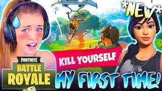 😅MY FIRST TIME!😵 50 vs 50!(Fortnite Battle Royale #1💣)