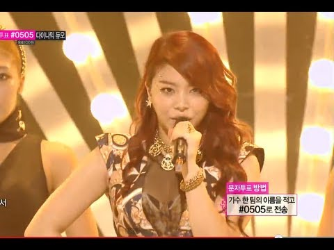 [Comeback Stage] Ailee - U&I, 에일리 - 유 앤 아이, Music core 20130713