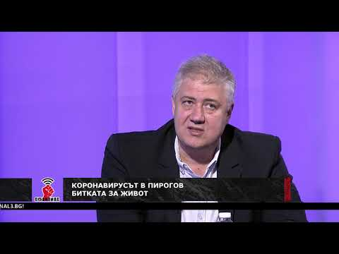 """""""Офанзива с Любо Огнянов"""" на 18.04.2020 г.: Гост е директорът на """"Пирогов"""" проф. Асен Балтов"""
