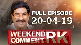 Weekend Comment by RK on Latest Politics..
