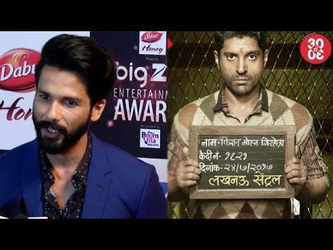 No Changes Made To 'Padmavati'- Shahid | Farhan's 'Lucknow Central's Preponed Due To 'Qaidi Band'?