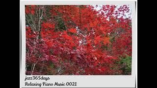 Deep Healing Music, Relaxing Music, Meditation Music, Sleep Music, Study Music, Piano 0021