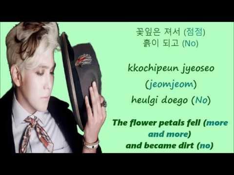 Super Junior Evanesce[Han+Rom+Eng Lyrics]
