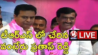 Vanteru Prathap Reddy Speaks After joining TRS-Live- KTR..