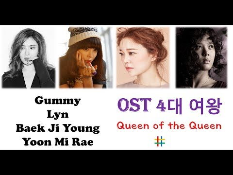 OST 4대 여왕 (거미, 린, 백지영, 윤미래) (Gummy, Lyn, Beak Z Yung, Yoon Mi Rae)