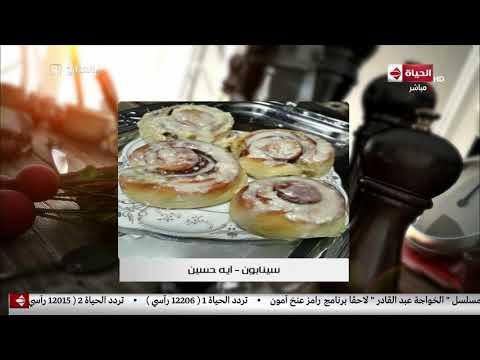 المطبخ - فقرة التطبيقات - حلقة 16 ديسمبر 2018