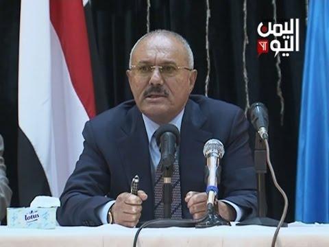 الزعيم علي عبدالله صالح: