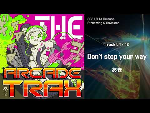 🔥THE ARCADE TRAX🔥全曲解説 4/12 - A-One - Don't stop your way #Eurobeat #shorts
