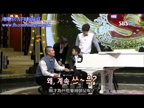 璁聰(TsungTsung) 韓國綜藝節目《Star King》表演片段  (超好笑)