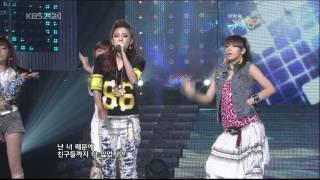 2NE1 - I Dont Care Remix [Live 2009.08.28]