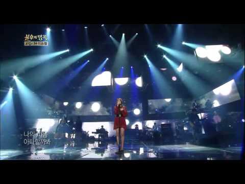 [HIT] 불후의명곡2-에일리(Ailee) - 희야.20130525