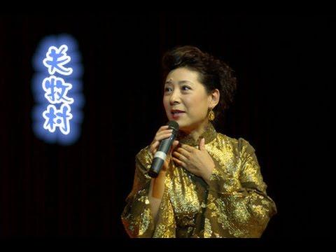 关牧村:那些年我们一起听过的歌  【中国文艺 20151123】720P